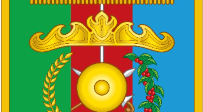 Pemerintahan Daerah: Provinsi Lampung